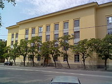 Volgograd Municipal Institute of Arts 001.jpg