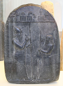 Stone carving of Sennacherib's arch enemy King Marduk-apla-iddina II