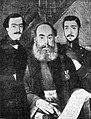 Vornicul Alecsandri, Vasile si Iancu.jpg