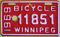WINNIPEG MANITOBA 1969 -LICENSE PLATE - Flickr - woody1778a.jpg