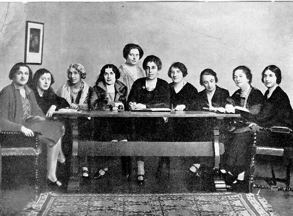 WIZO members from England during the first WIZO conference in Carlsbad. 1921 (id.14517556)
