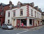 Wales Air Ambulance charity shop, Rhayader.jpg