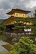 Water reflection of Kinkaku-ji Temple, side view, a cloudy day, Kyoto, Japan.jpg
