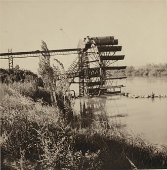 Jazira Region - Watermill at the Khabur river, 1939