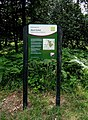 Welcome to Wyre Forest National Nature Reserve information board - geograph.org.uk - 1372092.jpg