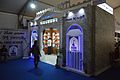 West Bengal Urdu Academy Stall - Common Pavilion - 41st International Kolkata Book Fair - Milan Mela Complex - Kolkata 2017-02-04 5104.JPG