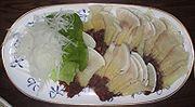 Sushi de Baleia