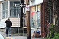 White Street Deli in Cohoes, New York.jpg