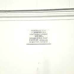 Photo of White plaque number 39150