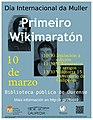 Wikimaratón Día Internacional da Muller Ourense 2018 v2.jpg
