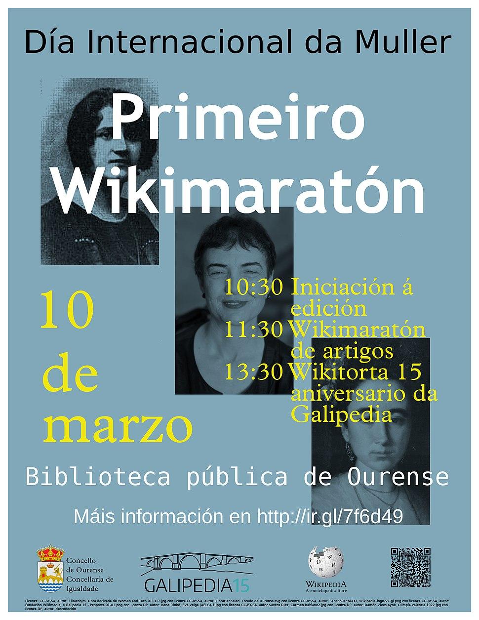 Wikimaratón Día Internacional da Muller Ourense 2018 v2