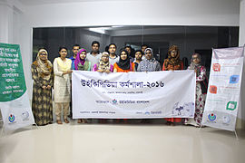 Womens in Wikipedia Workshop Rajshahi Mar 2016 03.JPG