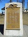 World War I Monument - Millbury, MA - DSC04610.JPG