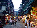 Wulai Street 01.jpg