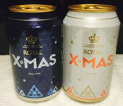 X-mas beer (White and blue).jpeg