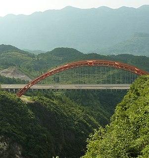Qianjiang District District in Chongqing, Peoples Republic of China