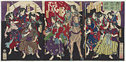 Yōshū Chikanobu Kagoshima Yūfu Zoroi