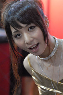 Yūka Ōsawa at AVN Adult Entertainment Expo 2008.jpg