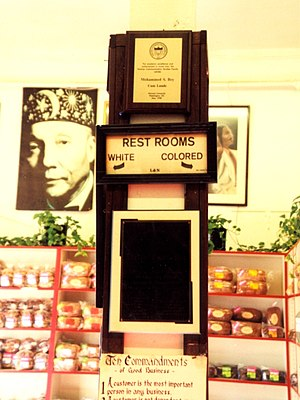 Your Black Muslim Bakery - Interior of the bakery, May 2002. The plaque on top grants cum laude status to Mohammed S. Bey from Howard University.