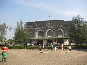 University of Yangon - Convocation Hall