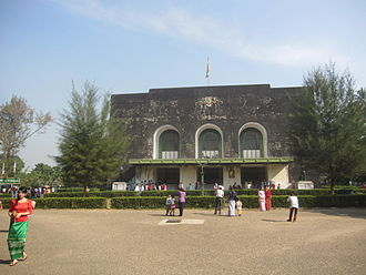The Convocation Hall is considered a main landmark of Yangon University. YU Convocation Hall.JPG