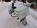 Yakult delivery bicycle.jpg