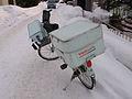 Yakult delivery bicycle.jpg