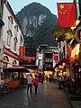 Yangshuo, Guilin, Guangxi, China - panoramio (13).jpg