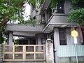 Yen Chia-kan's Residence 20060402.jpg