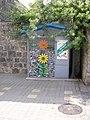 Yigal Allon promenade P1010826.JPG