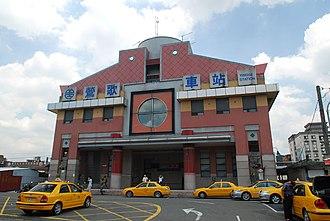 Yingge District - Yingge Station