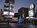 Yonge Dundas Square (2063488030).jpg