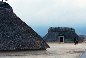 Yoshinogari, Saga - Reconstructed dwellings at the Yoshinogari site.