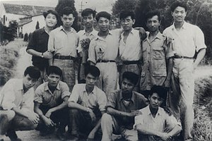 Yuan Longping - Yuan Longping in 1953 in Southwest University. Yuan in the back row, left three.