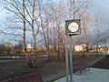 Zegar stacyjny w parku Rataje w Poznaniu - styczeń 2019.jpg