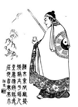 Zhang Jue - A Qing dynasty illustration of Zhang Jue