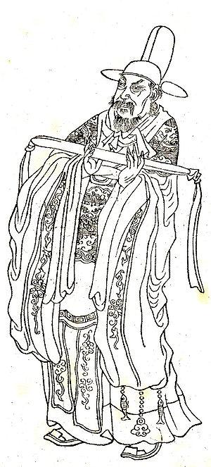Zhang Xun (Tang dynasty) - Zhang Xun