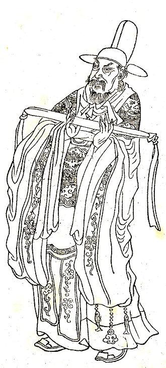 Zhang Xun (Tang dynasty) - Image: Zhang Xun