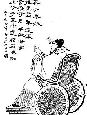 Zhuge Ke - A Qing dynasty illustration of Zhuge Ke