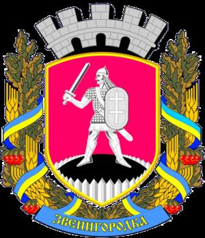 Zvenyhorodka - Image: Zvenyhorodka gerb