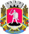 Zvenyhorodka gerb.png
