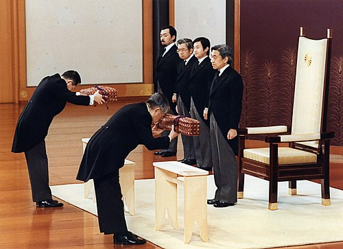 """Inheritance Ceremony of Kenji and others.jpg"