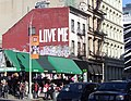 """Love Me"" at Broadway and Canal.jpg"