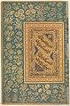 """""""Portrait of Maharaja Bhim Kanwar"""", Folio from the Shah Jahan Album MET DP248897.jpg"""