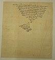 """The Combat of Rustam and Ashkabus"", Folio 268v from the Shahnama (Book of Kings) of Shah Tahmasp MET sf1970-301-40b.jpg"