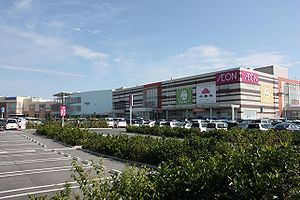 イオン新潟南ショッピングセンター
