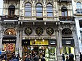 Örs in Istanbul, shopping street in Galata - panoramio.jpg