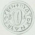 Łuhvien. Лугвен (1385, 1930).jpg