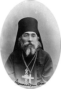 Архимандрит Василий (Богдашевский).jpg