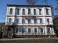 Будинок готелю «Великобританія». Донецьк.jpg
